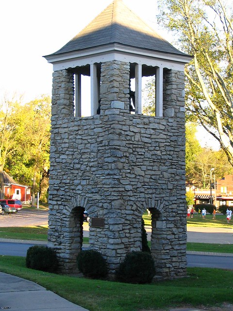 Brewer Bell Tower, Lipscomb University, Nashville