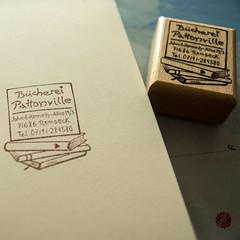 Stempel fr die Bcherei (bornschein) Tags: illustration paper book printed stempel