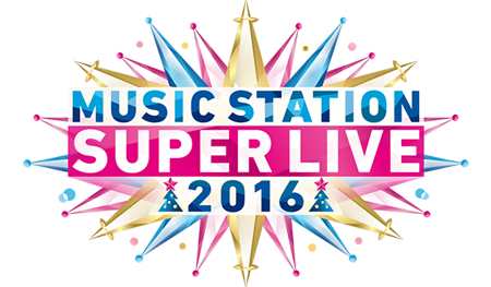 2016.12.23 Opening - いきものがかり(MUSIC STATION SUPER LIVE 2016).logo