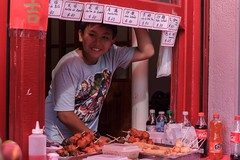 Un pedacito de Asia en sur America 0027 (ivan dario silveira) Tags: argentina buenosaires ivandariosilveira people kid streetphotography streetphoto añonuevochino chinatown chinanewyear chinafood