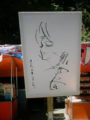 12)朝丘雪路(1)
