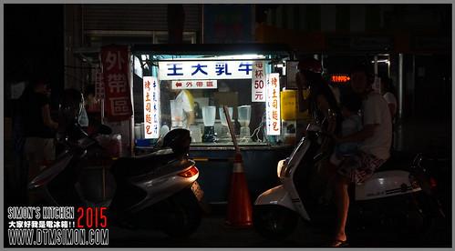 陳家牛乳大王01.jpg