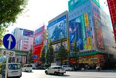 (Aidan O'Sullivan) Tags: road street city urban game building electric japan tokyo nikon aidan gaming sega akihabara otaku electronic creed osullivan d60 assassins