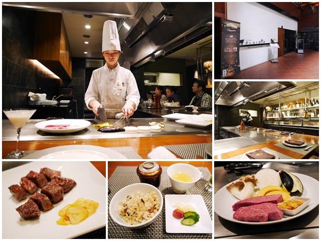 神戶牛排.神戶美食.Kobe-Plaisir.網路訂位page