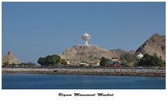 Riyam Monument Muskat (Andy Coe) Tags: oman muskat mutrah riyam monument giant incense burner