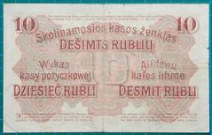 1916-DARLEHNSKASSENSCHEIN-ZEHN-RUBEL-REVERSE-D388134-252-D10 (noteworthycollectibles) Tags: germany paper deutschland mark silk imperial currency banknote notgeld seiden pfennig hyperinflation badische reichsbank emergencymoney darlehnskasse