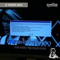 ครบ 6 ปีแล้วสำหรับโปรแกรมคาราโอเกะ turnon karaoke at mvp ที่เราออกแบบ คิดคอนเซ็บเอง ... ทุกวันนี้ก็ยังใช้ดีโกยเงินให้เจ้าของปกติ  ...