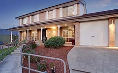 7 Yangtze Place, Kearns NSW