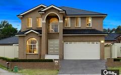 15 Lachlan Court, Kellyville Ridge NSW