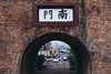 The South Gate (Linus Wärn) Tags: asia taiwan hengchun kenting gate citygate arch