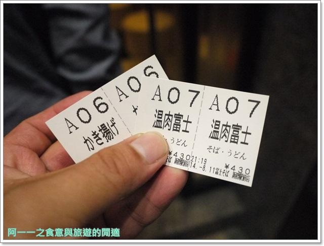 日本東京旅遊美食名代富士蕎麥麵そば平價拉麵24小時宵夜image005