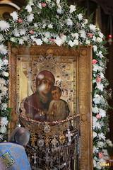 167. The Commemoration of the Svyatogorsk icon of the Mother of God / Празднование Святогорской иконы Божией Матери