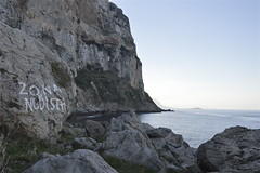 """Area naturale marina protetta Capo Gallo - Isola delle Femmine: """"ZONA NUDISTI"""" (costagar51) Tags: mare isoladellefemmine sferracavallo mondello palermo sicilia sicily italia italy natura anticando panoramafotografico bellitalia thebestofmimamorsgroups greatshotss"""