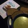 IMG_6642 (seustace2003) Tags: rotterdam nederland holland pays bas paesi bassi an ísitír lomdardijen bread brood soup home cooking arán anraith