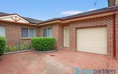 3/22-24 Park Street, Merrylands NSW