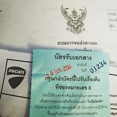 เข้าคิวตรวจสภาพรถคิวที่ 01234 😃