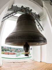 Giant bell on the belfry of The Trinity Lavra of St. Sergius (straannick) Tags: church abbey st bronze canon religious temple ancient worship cathedral suspension bell russia famous religion great landmark belltower full beam holy trinity dome frame sacred historical christianity spirituality fullframe ornate heavy orthodox greatness girder chime welfare antiquity grandeur lavra bellfry sergius canon6d