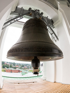 Giant bell on the belfry of The Trinity Lavra of St. Sergius