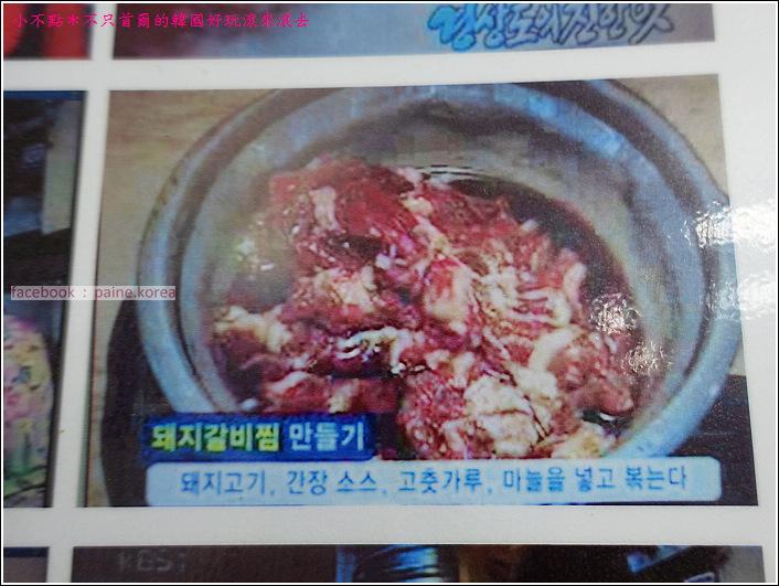 大邱西門市場 辣排骨特色小吃 (42).JPG
