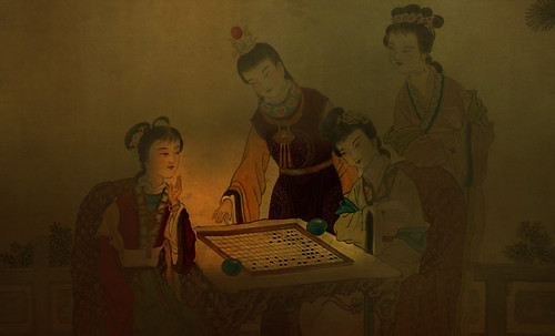 "Xiangqi - Representación de ámbitos Tao • <a style=""font-size:0.8em;"" href=""http://www.flickr.com/photos/30735181@N00/32142882450/"" target=""_blank"">View on Flickr</a>"