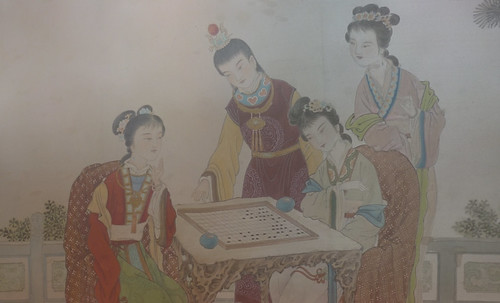 "Xiangqi - Representación de ámbitos Tao • <a style=""font-size:0.8em;"" href=""http://www.flickr.com/photos/30735181@N00/32142883260/"" target=""_blank"">View on Flickr</a>"