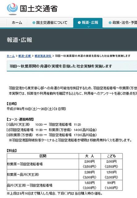 e8026eede2 掲示板】【地域スレ】東京サウスゲート計画ってどうですか?|マンション ...