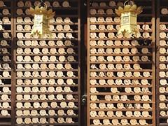 河合神社 Wine Bottle Abundance Retail  Wine No People Large Group Of Objects Indoors  Shelf Wine Rack Day Snow ❄ Snowing Snowing ❄ (m810729) Tags: 河合神社 winebottle abundance retail wine nopeople largegroupofobjects indoors shelf winerack day snow❄ snowing snowing❄