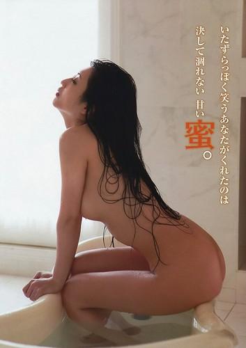 壇蜜 画像15