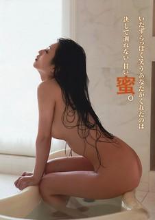 壇蜜 画像44