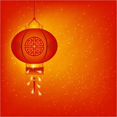 free vector Happy Chinese New Year 2017 Lantern Background (cgvector) Tags: 12 2017 abstract animal asia astrology background calendar celebrate character chicken china chinese cock concept crow decor decoration design east element festival fire graphic greeting happy hen holiday horoscope illustration isolated japanese label lamp lantern lunar new oriental ornament paper red rooster sign silhouette symbol tradition traditional vector wallpaper year zodiac newyear happynewyear winter party chinesenewyear color celebration event happyholidays winterbackground