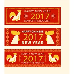 free vector Chinese Happy New Year 2017 With Rooster Banners (cgvector) Tags: 2017 abstract animal asia astrology calendar celebrate character china chinese cock concept decor decoration design east element festival fire flat graphic greeting happy hen holiday horoscope illustration isolated japanese label lunar new oriental ornament red rooster sign silhouette snowflake symbol tradition traditional vector wallpaper year zodiac background newyear happynewyear winter party chinesenewyear color celebration event happyholidays winterbackground