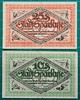 1917-BIELEFELD-NOTGELD-SET-OBVERSE-X2-D8 (noteworthycollectibles) Tags: germany paper deutschland mark silk imperial currency banknote notgeld seiden pfennig hyperinflation badische reichsbank emergencymoney darlehnskasse
