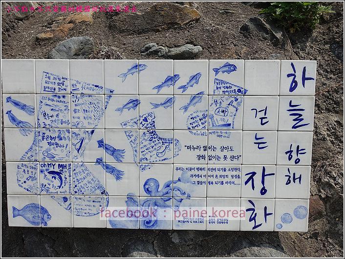 首爾到東海墨湖壁畫村 (66).JPG