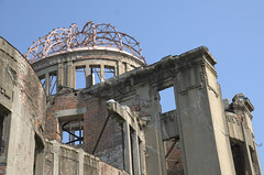Atomic Bomb Dome closer look