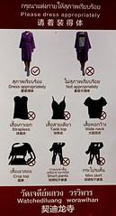 "A Polite Request. (ol'pete) Tags: dress code request temples respect custom chiangmai thailand ประเทศไทย เชียงใหม่ ""earthasia"""
