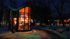 Читалнята (saromon1989) Tags: reading books book landscape urban night nighttime dusk evening winter snow light lights lightroom
