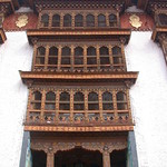 Punakha, Dzong