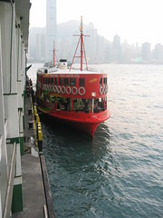 ferry hongkong star boat kowloon