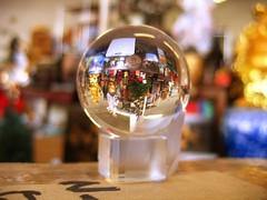 Souvenir (Qaanaaq) Tags: macro portland crystalball