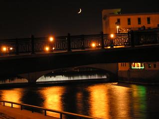 Northfield at Night