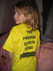 The Promise Starts Here by Ed Roth