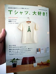 tees in Zakka (superlocal) Tags: shirt shopping t japanese photoblog catalog guide photolog catalogue tee whatsinmybag inmyhand zakka  superlocal seoulphotoblog seoulphotolog koreanphotoblog koreanphotolog inmyhands superlocalthings teeset
