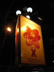 Communism everywhere! (_ambrown) Tags: 2006 vietnam viet nam