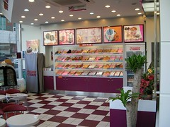 Dunkin' Donuts in South Korea