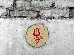 India Shiva (DigitalTribes) Tags: travel wallpaper india color art digital photoshop temple artwork shiva dt trident digitaltribes markoneil