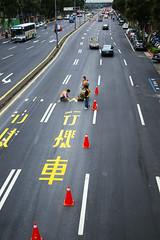 road (hereiskaty) Tags: taipei