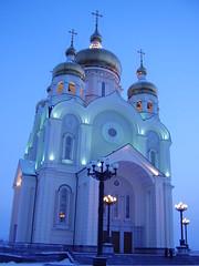 Nu blu cathedral