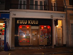 Picture of Kulu Kulu Sushi, W1F 9TX