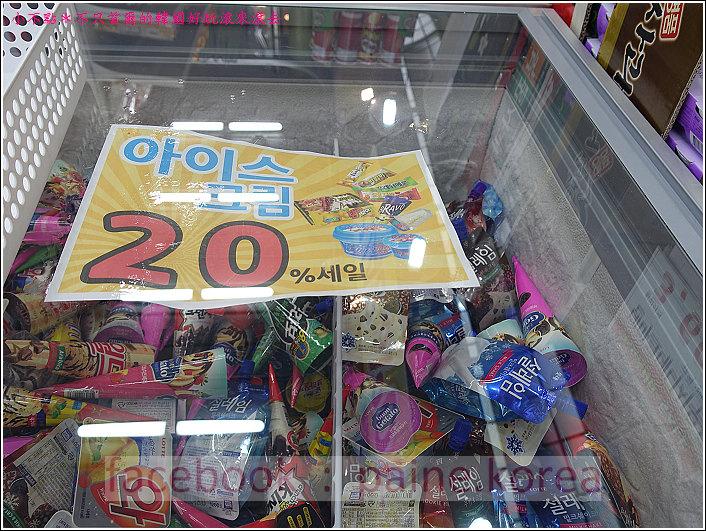 首爾望遠市場 (23).JPG