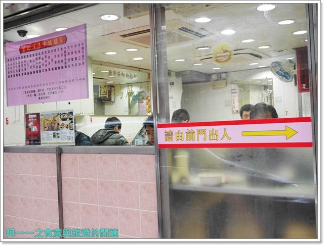 香港美食伴手禮珍妮曲奇生記粥品專家小吃人氣排隊店image008